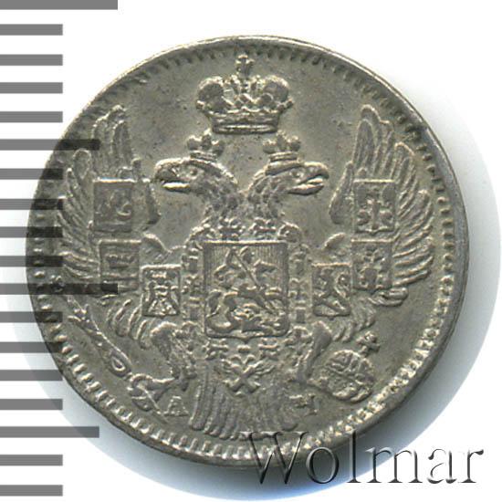 5 копеек 1842 г. СПБ АЧ. Николай I