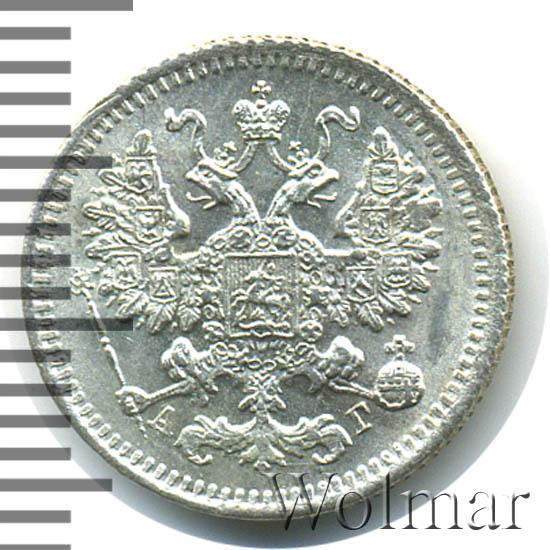 5 копеек 1885 г. СПБ АГ. Александр III