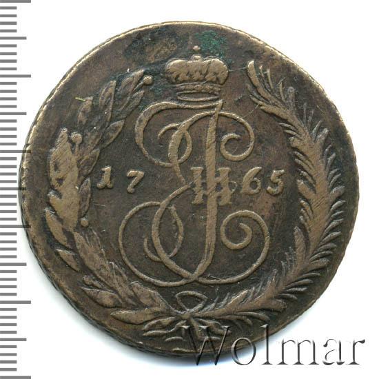 5 копеек 1765 г. СПМ. Екатерина II. Санкт-Петербургский монетный двор