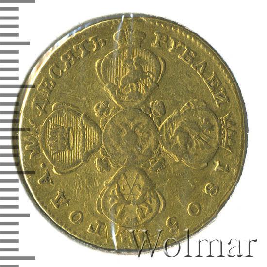 10 рублей 1805 г. СПБ ХЛ. Александр I Тиражная монета