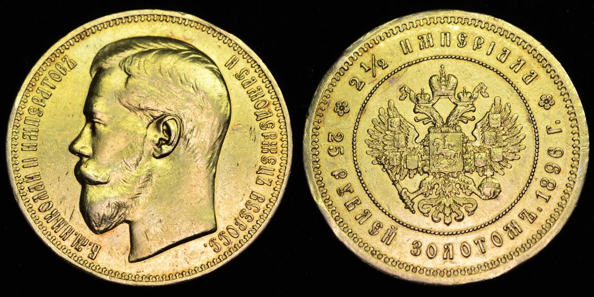 Российские интернет аукционы монет альбомы для монет 25 центов