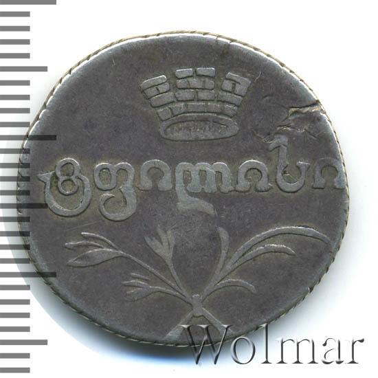 Двойной абаз 1821 г. АТ. Для Грузии (Александр I)