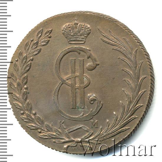 10 копеек 1771 г. КМ. Сибирская монета (Екатерина II) Новодел