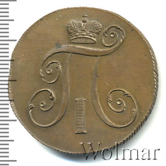 2 копейки 1800 г. КМ. Павел I Новодел. Сузунский монетный двор