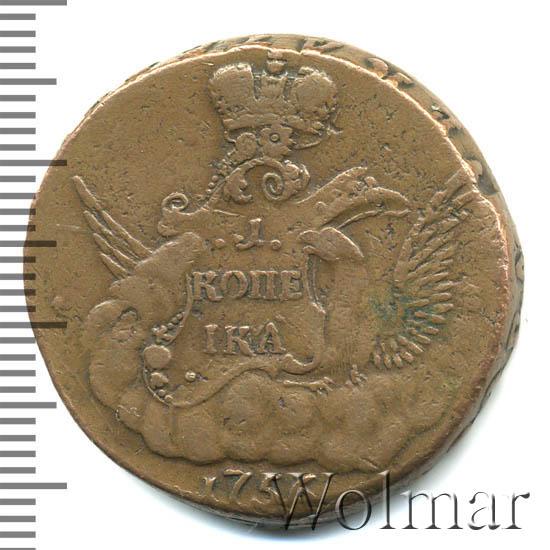 1 копейка 1756 г. СПБ. Елизавета I. Орел в облаках. Санкт-Петербурский монетный двор