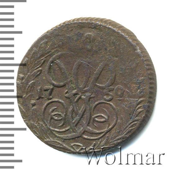 Денга 1759 г. Елизавета I.