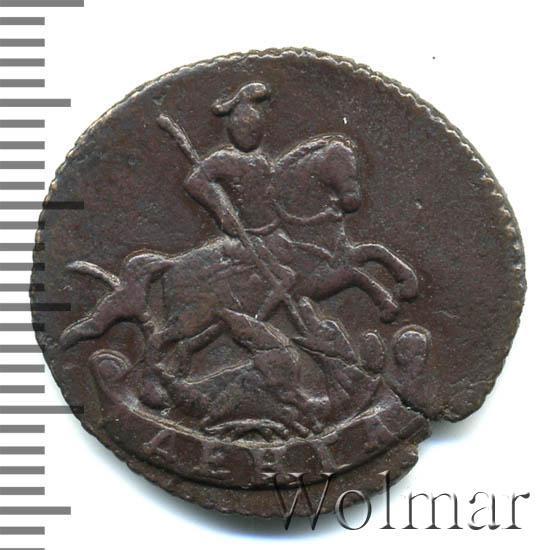 Денга 1792 г. КМ. Екатерина II. Буквы КМ
