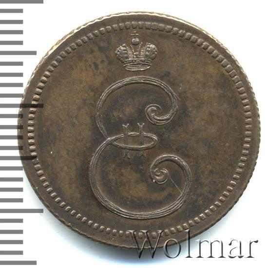 Денга 1796 г. ЕМ. Екатерина II