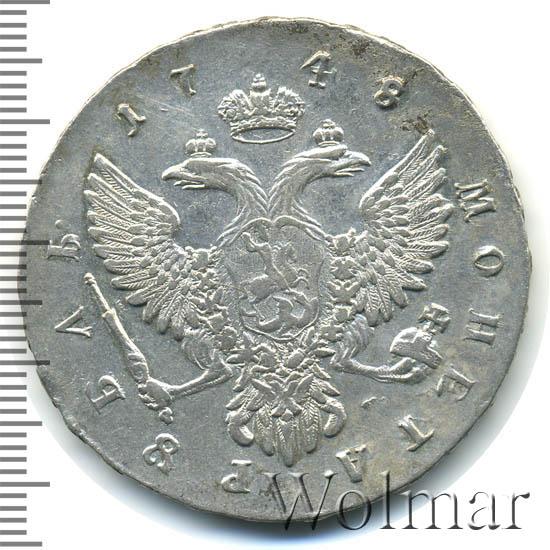 1 рубль 1748 г. ММД. Елизавета I Красный монетный двор