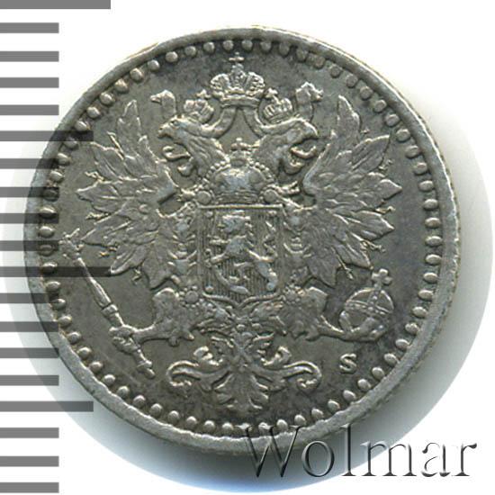 25 пенни 1865 г. S. Для Финляндии (Александр II)