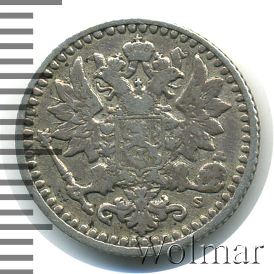 25 пенни 1867 г. S. Для Финляндии (Александр II)