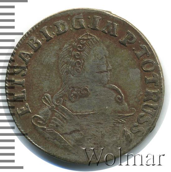 6 грошей 1760 г. Для Пруссии (Елизавета I)