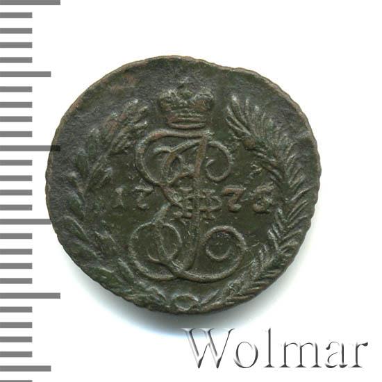 Полушка 1775 г. ЕМ. Екатерина II.