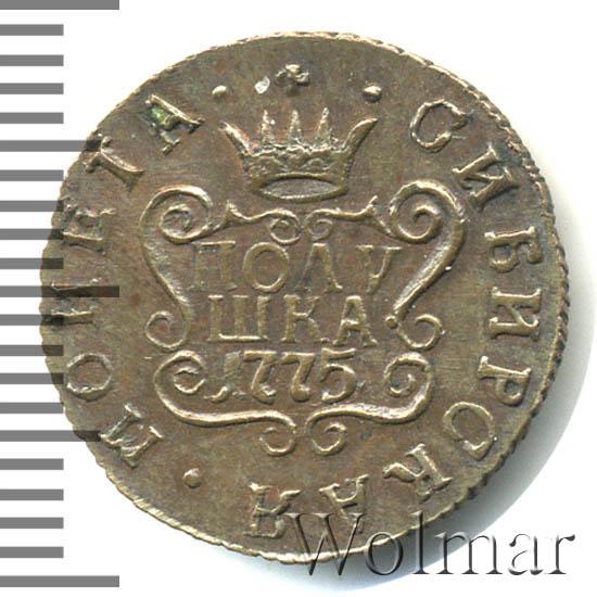 Полушка 1775 г. КМ. Сибирская монета (Екатерина II). Новодел