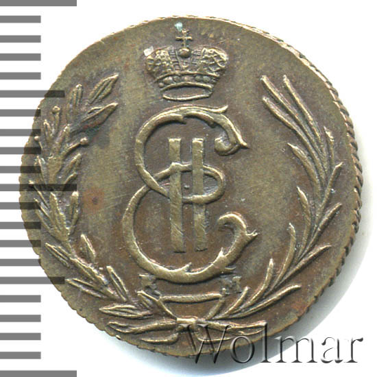 Полушка 1775 г. КМ. Сибирская монета (Екатерина II) Новодел