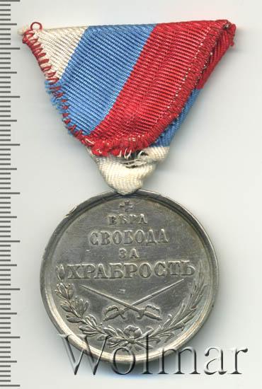 медаль черногории за храбрость термобелье активно