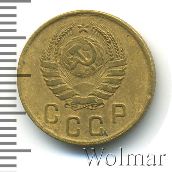 2 копейки 1945 г. В левом срезе колосьев 5 стеблей