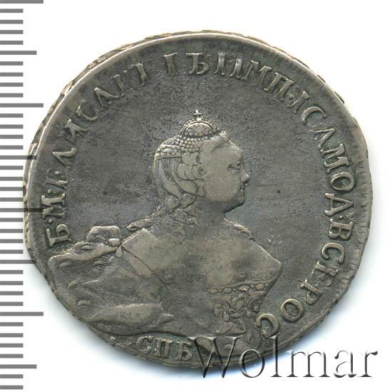 Полтина 1754 г. СПБ IМ. Елизавета I Портрет работы Б. Скотта