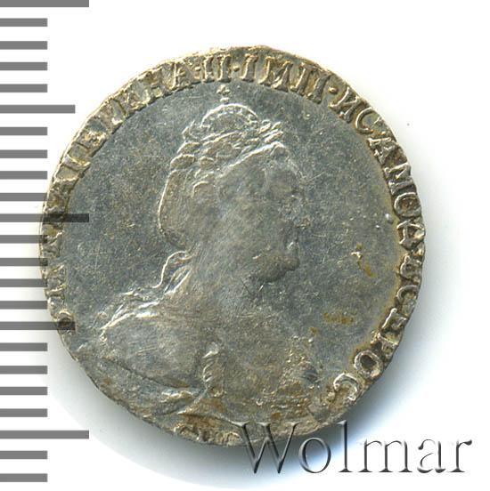 Гривенник 1789 г. СПБ. Екатерина II