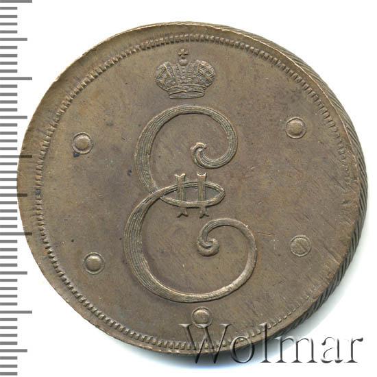 5 копеек 1796 г. КМ. Екатерина II. Сузунский монетный двор. Новодел