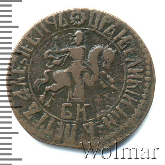 1 копейка 1706 г. БК. Петр I. Набережный монетный двор