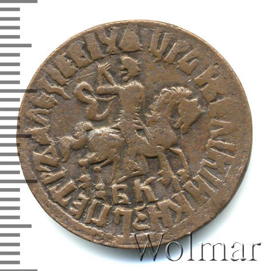 1 копейка 1710 г. БК. Петр I Набережный монетный двор. Тиражная монета