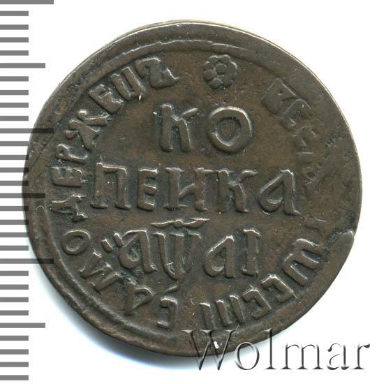 1 копейка 1711 г. БК. Петр I. Набережный монетный двор