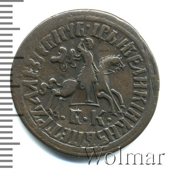 1 копейка 1711 г. БК. Петр I Набережный монетный двор
