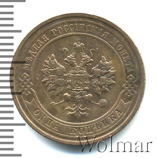 1 копейка 1911 спб цена 1 доллар 1991 d сша 50 лет ооо