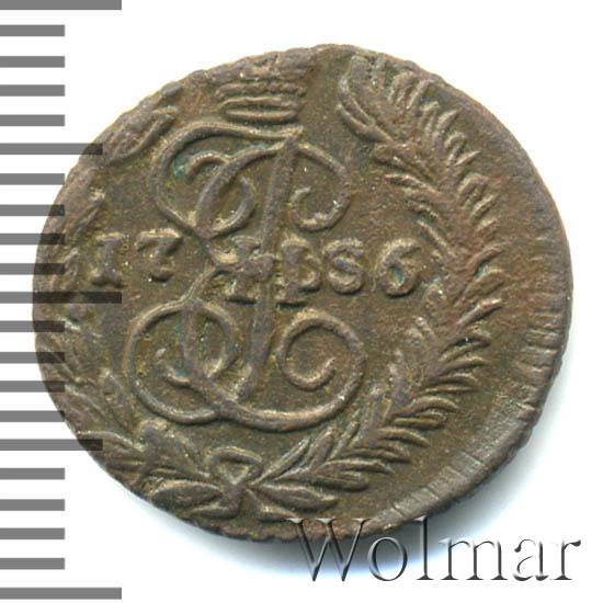 Полушка 1786 г. ЕМ. Екатерина II Буквы ЕМ