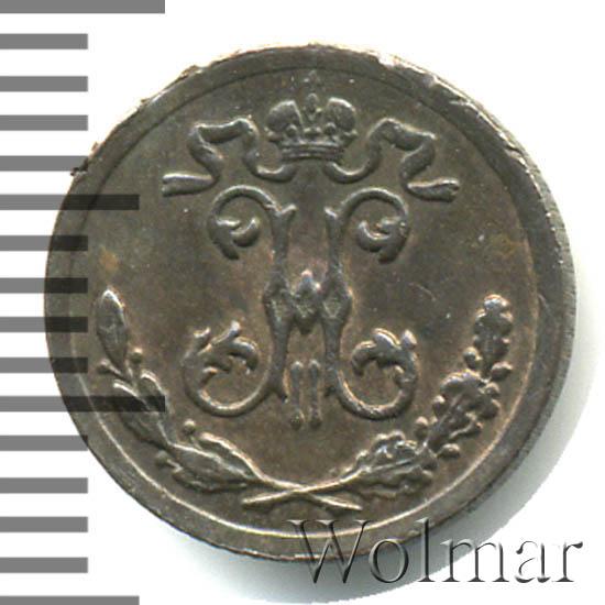 1/4 копейки 1898 г. СПБ. Николай II