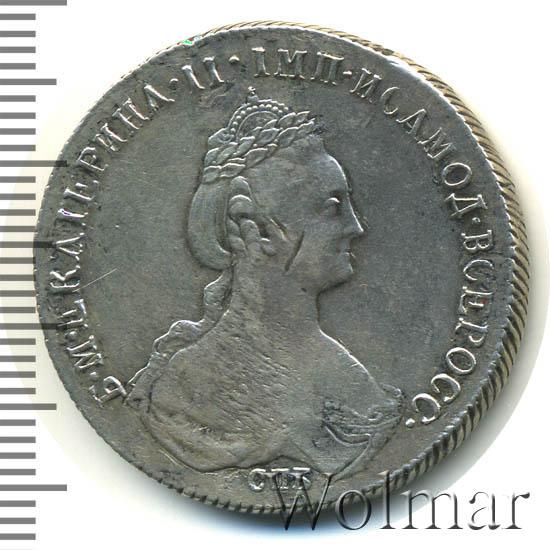 Полтина 1777 г. СПБ ФЛ. Екатерина II.