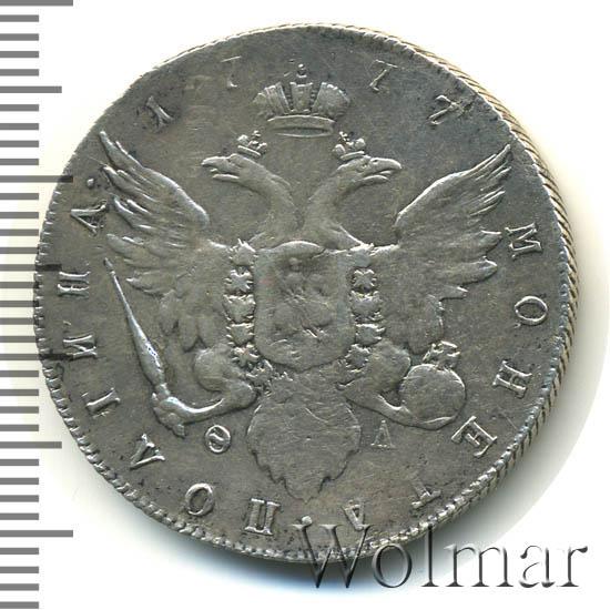Полтина 1777 г. СПБ ФЛ. Екатерина II