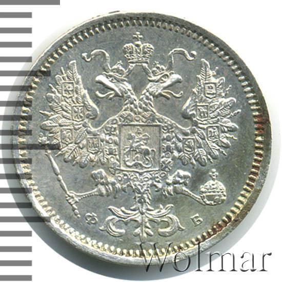 10 копеек 1860 г. СПБ ФБ. Александр II Орел больше