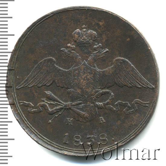10 копеек 1838 г. ЕМ НА. Николай I Екатеринбургский монетный двор