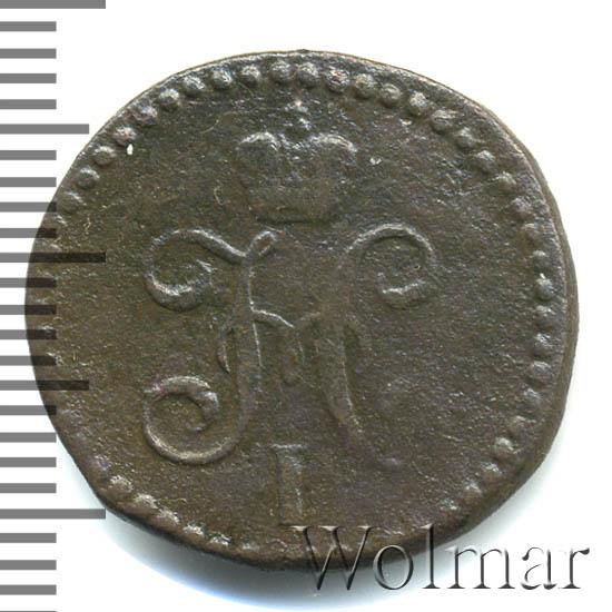 1/2 копейки 1846 г. СМ. Николай I Тиражная монета