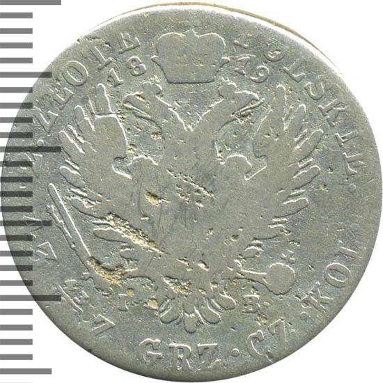 2 злотых 1819 г. IB. Для Польши (Александр I). Большая голова