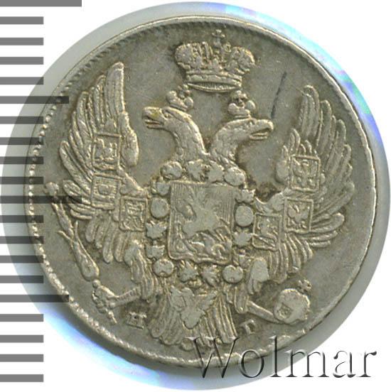 10 копеек 1835 г. СПБ НГ. Николай I