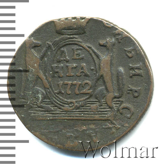 Денга 1772 г. КМ. Сибирская монета (Екатерина II). Тиражная монета