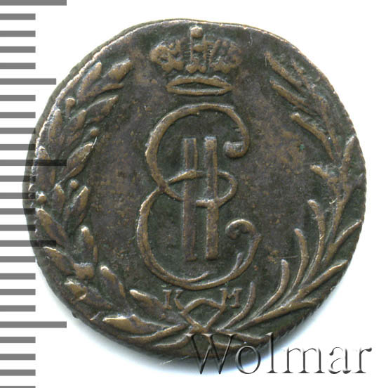 Денга 1775 г. КМ. Сибирская монета (Екатерина II) Тиражная монета