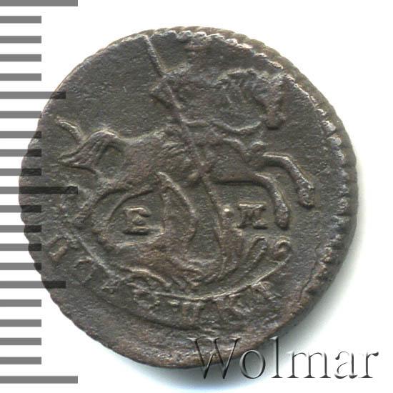 Полушка 1771 г. ЕМ. Екатерина II.