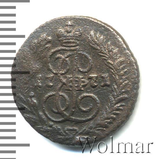 Полушка 1771 г. ЕМ. Екатерина II