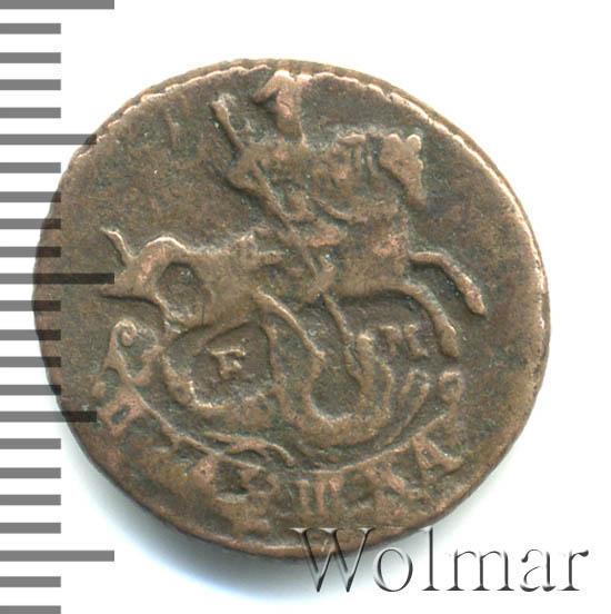 Полушка 1773 г. ЕМ. Екатерина II.
