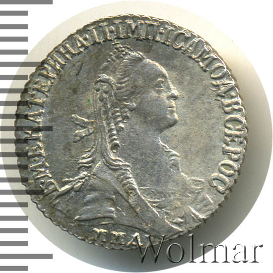 Гривенник 1775 г. ММД. Екатерина II. Красный монетный двор