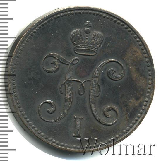 3 копейки 1848 г. MW. Николай I