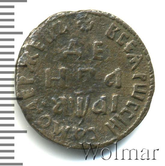 Денга 1711 г. Петр I. Всея РоссIи самодержецъ
