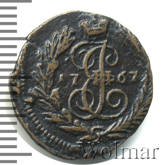 Полушка 1767 г. ЕМ. Екатерина II