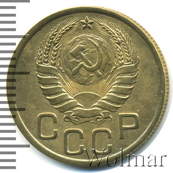 3 копейки 1937 г. Штемпель В