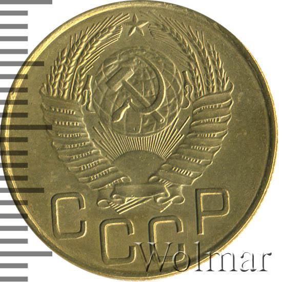 3 копейки 1953 г. Вторая буква «С» расположена выше третьей