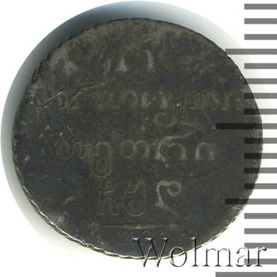 Полуабаз 1804 г. ПЗ. Для Грузии (Александр I). Тиражная монета